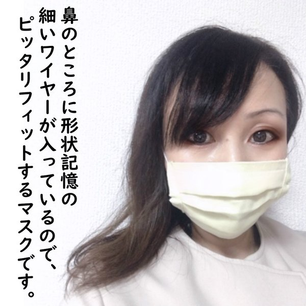 マスク 日本製 布 ガーゼ 肌に優しい 給食 花粉症対策 手洗いOK 手作り 白色 キナリベージュ  自社製造品 Mサイズ Lサイズ|tomoe3|05