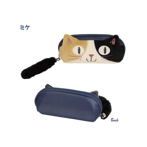 猫雑貨 トリオキャットメガネケース 3色 ノアファミリー|tomonyanshop2|05