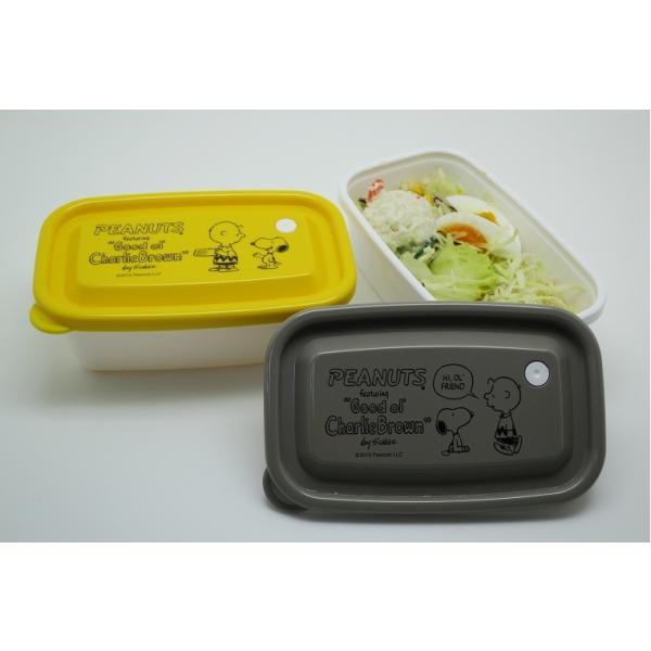 スヌーピー レンジパック 650ml 2個セット 保存容器 密閉 タッパー フードコンテナ 容器 ケース レンジ対応 冷蔵庫 日本製 OSK RP-65B|tomorrow-life|05