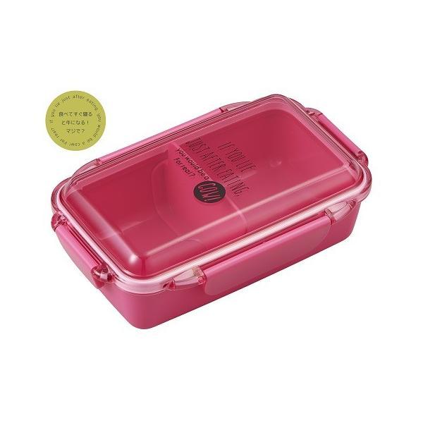 ランチボックス お弁当箱 仕切付 1段 500ml おしゃれ 女子 おしゃれ レンジ対応 食洗機対応 ピンク 日本製 OSK PCD-500 tomorrow-life