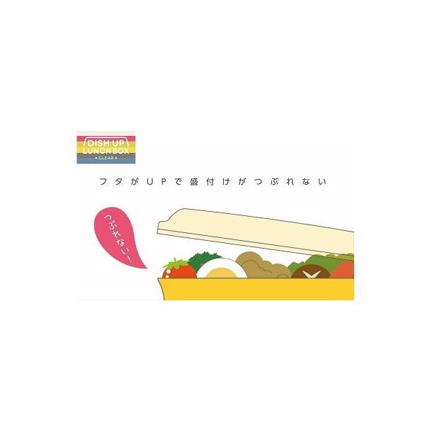 ランチボックス お弁当箱 仕切付 1段 500ml おしゃれ 女子 おしゃれ レンジ対応 食洗機対応 ピンク 日本製 OSK PCD-500 tomorrow-life 02