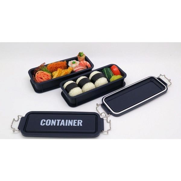 コンテナ ランチボックス お弁当箱 2段 900ml 仕切付 スリム 男性 レンジ対応 食洗機対応 ネイビー 日本製 OSK CNT-450SW|tomorrow-life|05