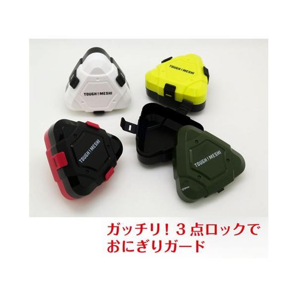 おにぎりケース 大きい おにぎり ケース ビック おにぎりボックス おむすび 日本製 ホワイト OSK LS-35|tomorrow-life|08
