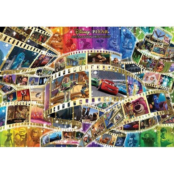 ・ジグソーパズル 1000ピース ディズニー ピクサー アニメーションヒストリー(51x73.5cm)  D-1000-473(テンヨー)梱80cm