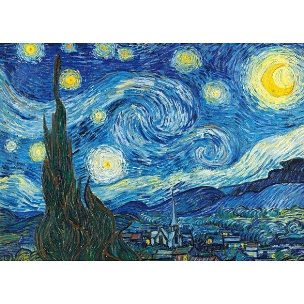 ジグソーパズル 2000ピース ゴッホ 星月夜 スーパースモールピース(38x53cm) 54-003(エポック社)梱60cm