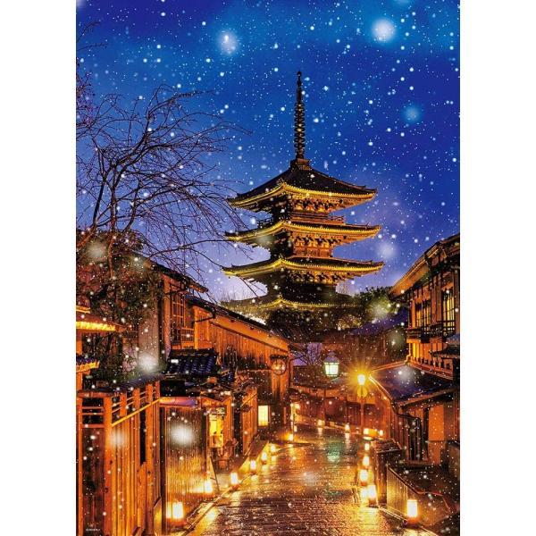 ジグソーパズル ビバリー 600ピース ジグソーパズル   日本風景(冬) 雪降る八坂の塔 (38×53cm)  66-152 66-152(ビバリー)梱60cm