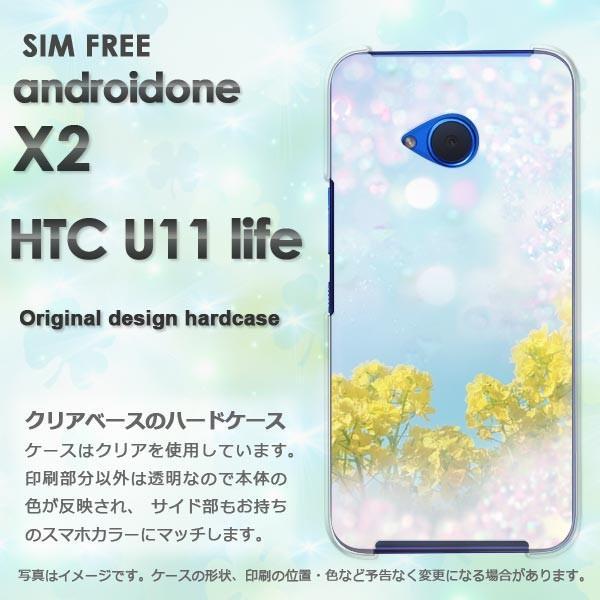 ハードケース 印刷 androidOne X2 アンドロイドワン デザイン ゆうパケ送料無料 フラワーシャワー/androidonex2-M982