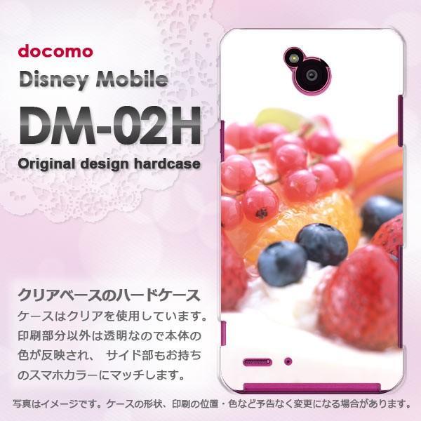 ディズニーモバイル ケース カバー DM-02H disneymobile ゆうパケ送料無料 docomo  フルーツショートケーキ/dm02h-M937