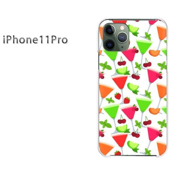 iPhone11Pro ケース おしゃれ カバー アイフォンイレブンプロ ゆうパケ送料無料 スイーツ・さくらんぼ(白)/i11pro-pc-new1052