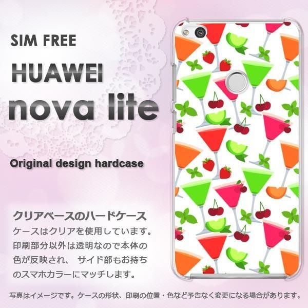 ハードケース 印刷 nova lite HUAWEI デザイン ゆうパケ送料無料スイーツ・さくらんぼ(白)/novalite-pc-new1052