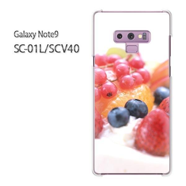 ゆうパケ送料無料 Galaxy Note9 SC-01L SCV40 ギャラクシー ノート9 ハードケース デザイン  フルーツショートケーキ/sc01l-M937