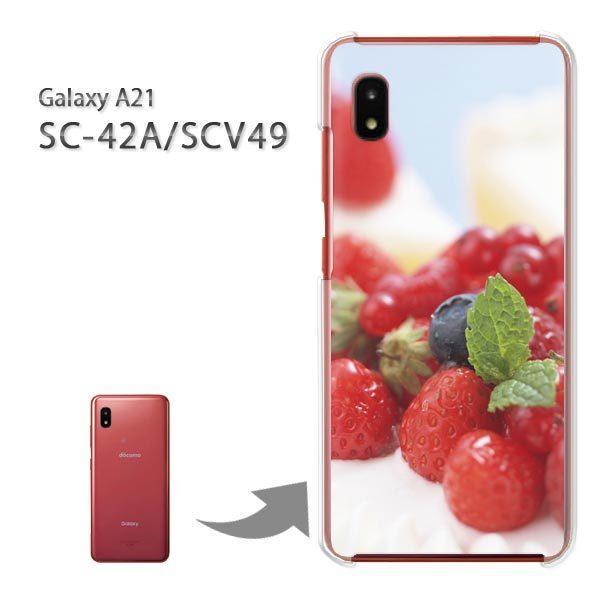 SC-42A ケース カバー Galaxy A21 ハードケース デザイン ゆうパケ送料無料 ベリーショートケーキ(B)/sc42a-M936