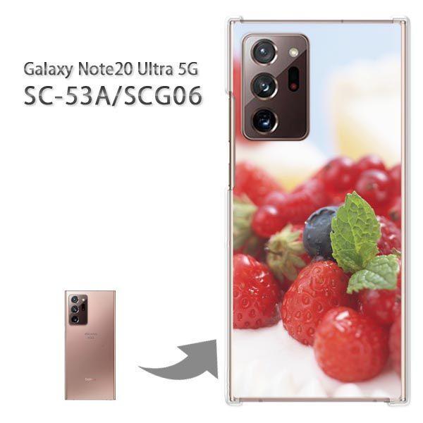 SC-53A ケース カバー Galaxy Note20 Ultra 5G ハードケース デザイン ゆうパケ送料無料 ベリーショートケーキ(B)/sc53a-M936