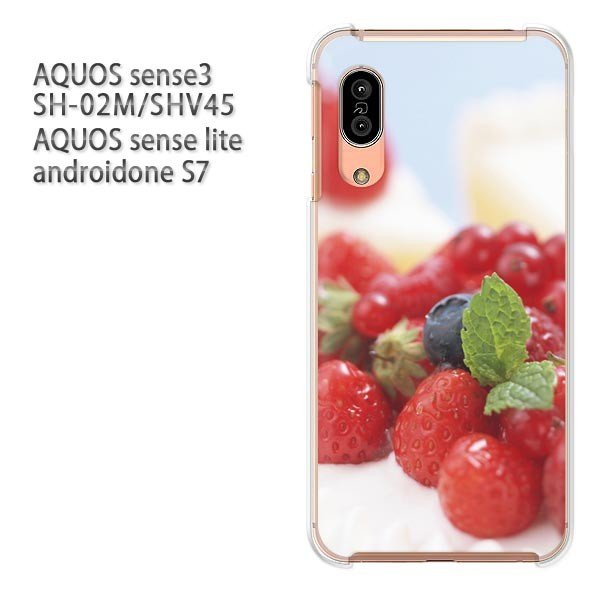 SH-02M SHV45 AQUOS sense3 androidoneS7 ケース ゆうパケ送料無料 ハード プリント 印刷 デザイン  ベリーショートケーキ(B)/sh02m-M936