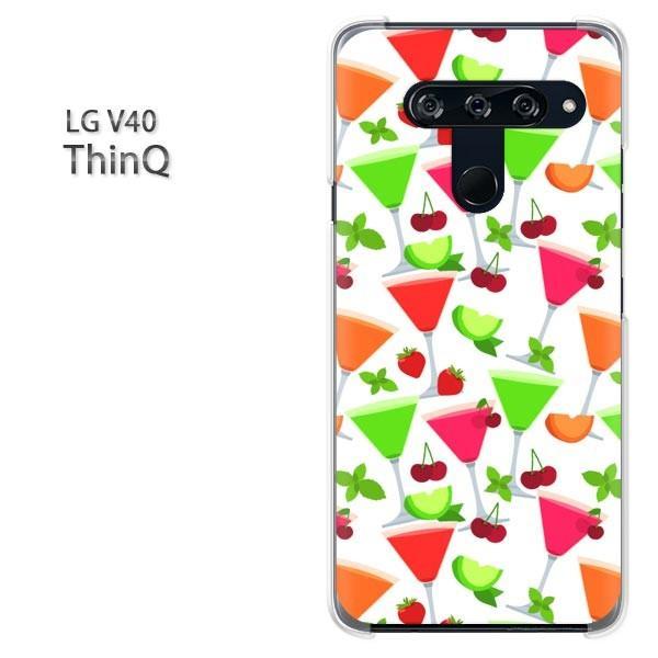 LG V40 ThinQ ケース カバー デザイン ゆうパケ送料無料 スイーツ・さくらんぼ(白)/v40-pc-new1052