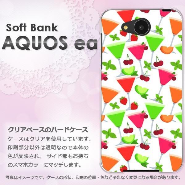 AQUOS ea 606SH ケース アクオス ゆうパケ送料無料 スイーツ・さくらんぼ(白)/aquosea-pc-new1052