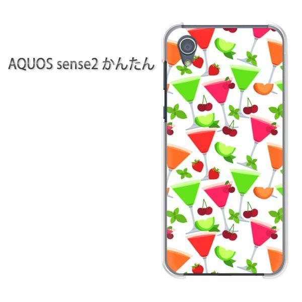 AQUOS sense2 かんたん ケース ゆうパケ送料無料 ハードケース スマホ スイーツ・さくらんぼ(白)/aquossense2kantan-pc-new1052