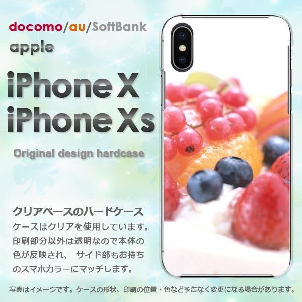 iPhoneXsケース iPhonex ケース カバー おしゃれ アイフォン ゆうパケ送料無料 ハードケース スマホ  フルーツショートケーキ/ix-M937