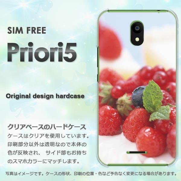 ゆうパケット送料無料 Priori5 フリーテル ハードケース デザイン  ベリーショートケーキ(B)/priori5-M936