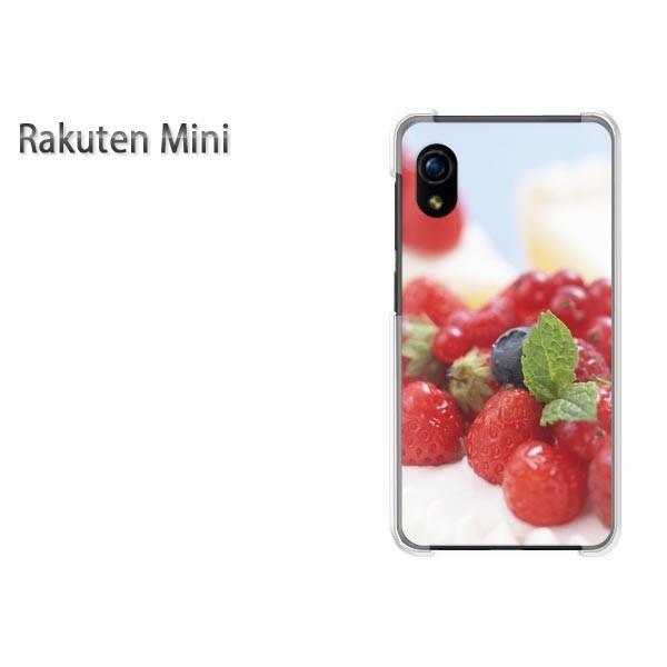 Rakuten Mini 楽天ミニ ケース ゆうパケ送料無料 ハード プリント ハードケース スマホ  ベリーショートケーキ(B)/rakutenmini-M936