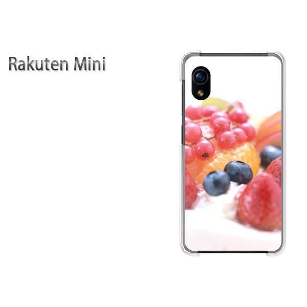 Rakuten Mini 楽天ミニ ケース ゆうパケ送料無料 ハード プリント ハードケース スマホ  フルーツショートケーキ/rakutenmini-M937