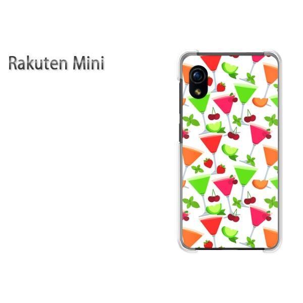 Rakuten Mini 楽天ミニ ケース ゆうパケ送料無料 ハード プリント ハードケース スマホ スイーツ・さくらんぼ(白)/rakutenmini-pc-new1052