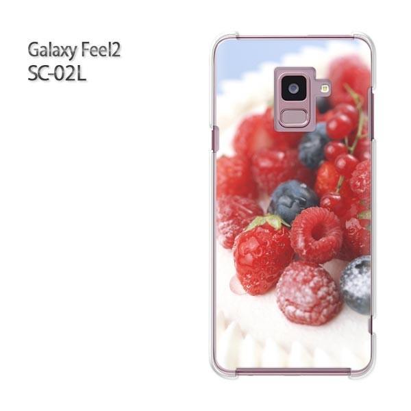ゆうパケ送料無料 Galaxy Feel2 SC-02L ギャラクシー フィール2 ハードケース デザイン  ベリーショートケーキ(A)/sc02l-M935