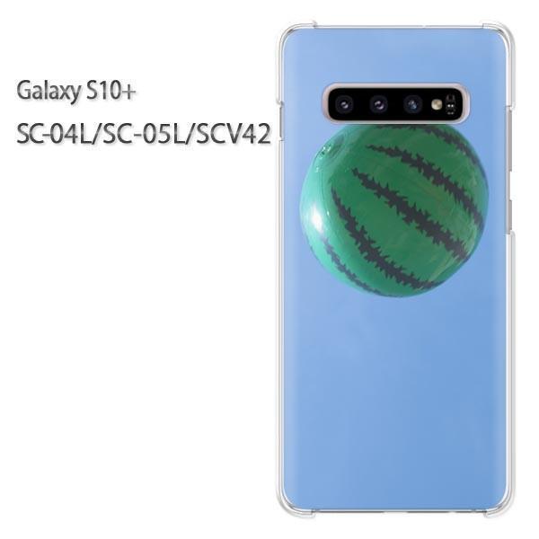 ゆうパケ送料無料 Galaxy S10+ SC-04L SC-05L SCV42 ギャラクシー galaxys10plus  シンプル・夏・スイカ(ブルー)/sc04l-pc-new1494