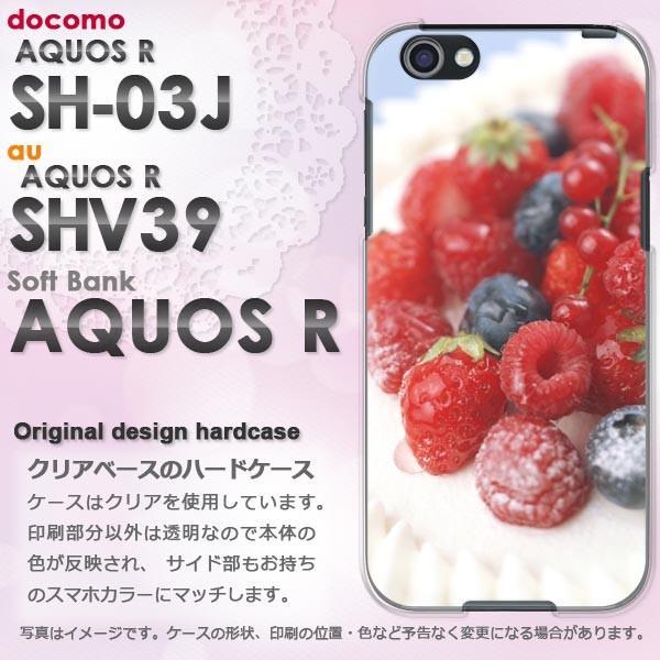 AQUOS アクオス ケース ゆうパケ送料無料 ハード プリント SH-03J SHV39 AQUOS R ハードケース スマホ  ベリーショートケーキ(A)/sh03j-M935