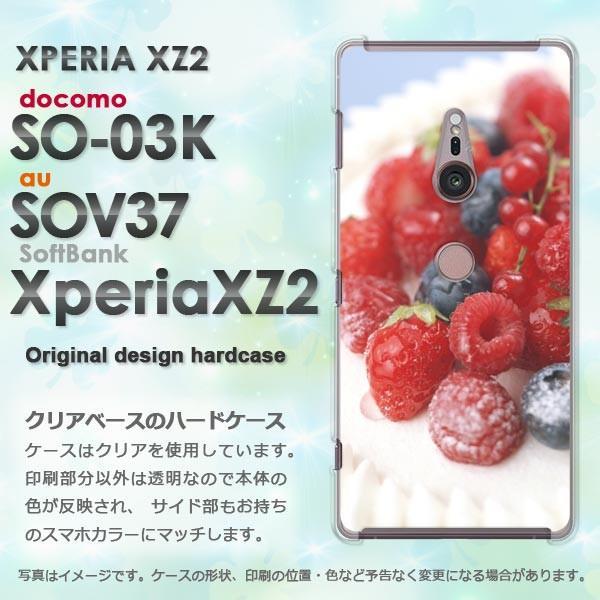 SO-03K SOV37 Xperia XZ2 エクスペリア ハードケース デザイン ゆうパケ送料無料 ベリーショートケーキ(A)/so03k-M935
