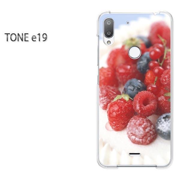 TONE e19 トーンモバイル ケース ゆうパケ送料無料 ハード プリント ハードケース スマホ  ベリーショートケーキ(A)/tonee19-M935