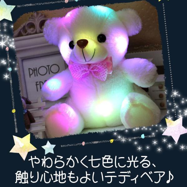 ぬいぐるみ レインボー クマ ふわふわ LED テディベア 誕生日 お祝い プレゼント ギフト|tonarinostore