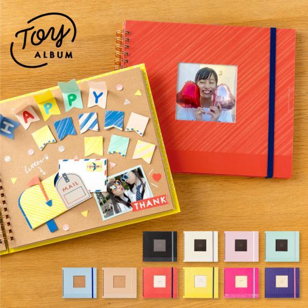 TOY ALBUM 本体 トイアルバム 仕掛けアルバム アルバム 手作り スクラップブッキング toy_gat (gat)|tonary