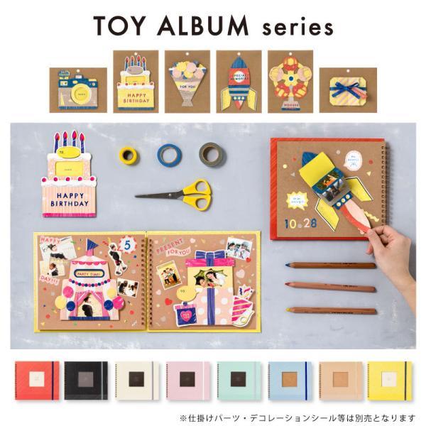 TOY ALBUM 本体 トイアルバム 仕掛けアルバム アルバム 手作り スクラップブッキング toy_gat (gat)|tonary|07