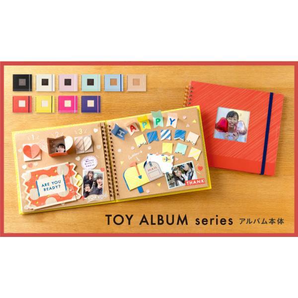 TOY ALBUM 本体 トイアルバム 仕掛けアルバム アルバム 手作り スクラップブッキング toy_gat (gat)|tonary|09