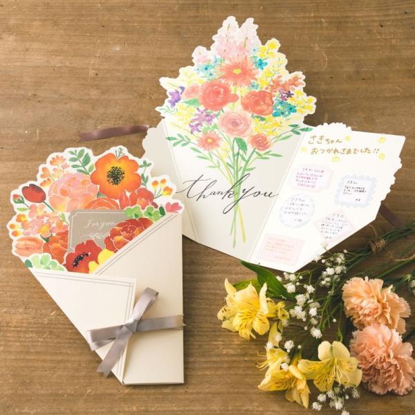 Flower Gallery 花を贈る寄せ書き色紙〈ブーケ〉 敬老の日 (ggyb)