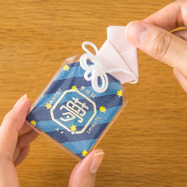 おまもる 大切な人のへの願いを込めて贈るおまもり型カード 受験 合格祈願 健康祈願 安産祈願 恋愛成就 縁結び 幸福祈願 世界にひとつだけのおまもり (goc)|tonary|09