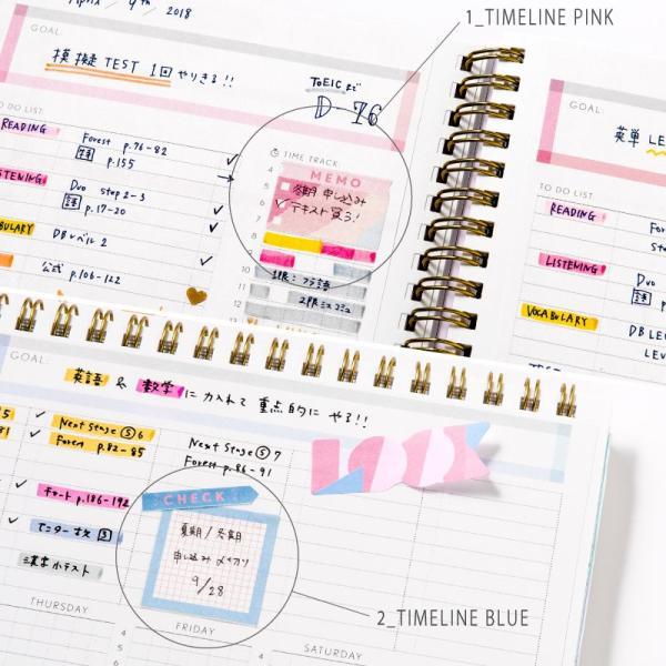 スタディプランナー ロールふせん STICKY ROLL STUDY PLANNER 手帳 勉強 計画 受験 韓国 ステーショナリー スケジュール かわいいおしゃれ ピンク (gsr)|tonary|07