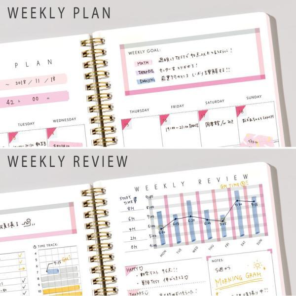 スタディプランナー リングノートタイプ <DAILY> STUDY PLANNER 手帳 勉強 計画 受験 韓国 ステーショナリー スケジュール かわいいおしゃれ ピンク (gssd)|tonary|05