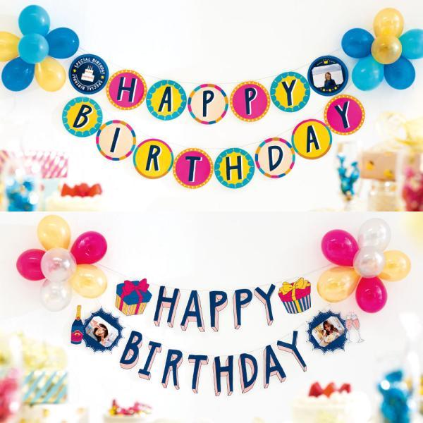 バルーンガーランド 〈BIRTHDAY〉風船 誕生日 パーティー 飾り付け パステル 1歳 2歳 3歳 4歳 5歳 (sbg_01)|tonary