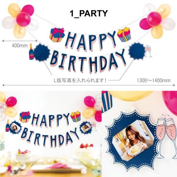 バルーンガーランド 〈BIRTHDAY〉風船 誕生日 パーティー 飾り付け パステル 1歳 2歳 3歳 4歳 5歳 (sbg_01)|tonary|02