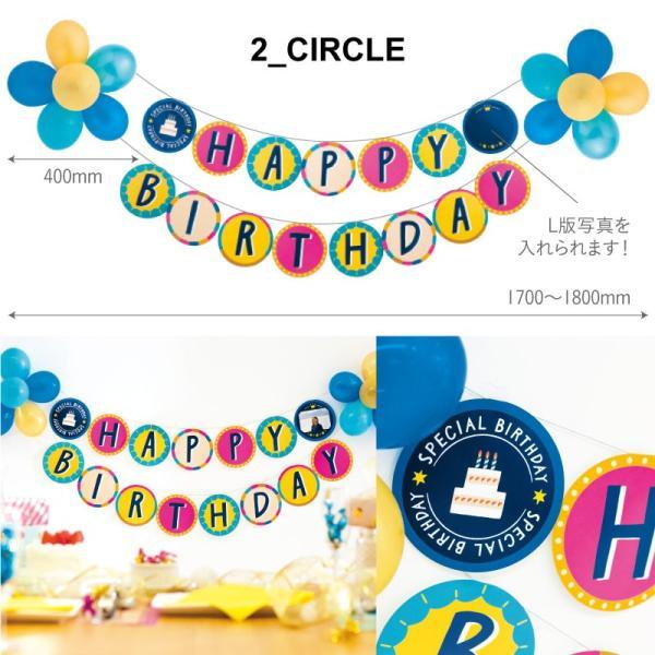 バルーンガーランド 〈BIRTHDAY〉風船 誕生日 パーティー 飾り付け パステル 1歳 2歳 3歳 4歳 5歳 (sbg_01)|tonary|03