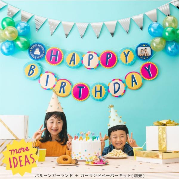 バルーンガーランド 〈BIRTHDAY〉風船 誕生日 パーティー 飾り付け パステル 1歳 2歳 3歳 4歳 5歳 (sbg_01)|tonary|05