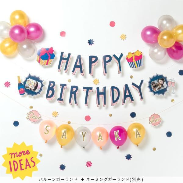 バルーンガーランド 〈BIRTHDAY〉風船 誕生日 パーティー 飾り付け パステル 1歳 2歳 3歳 4歳 5歳 (sbg_01)|tonary|07