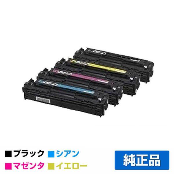 CRG 316 トナー カートリッジ 316 キャノン LBP 5050 4色 純正【ポイント2倍!】|toner-sanko