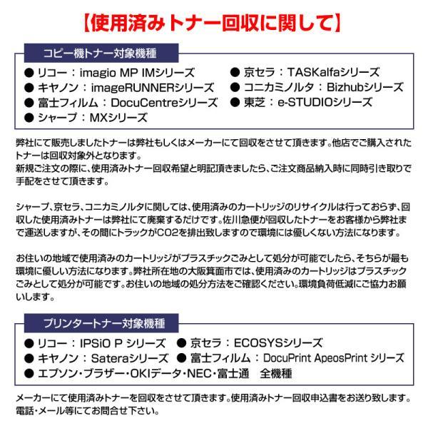 CRG 316 トナー カートリッジ 316 キャノン LBP 5050 4色 純正【ポイント2倍!】|toner-sanko|04