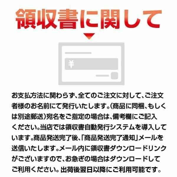 CRG 316 トナー カートリッジ 316 キャノン LBP 5050 4色 純正【ポイント2倍!】|toner-sanko|05