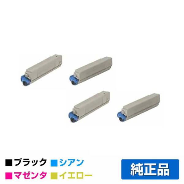 沖データ OKI TNR-C3KK1/C1/M1/Y1トナーカートリッジ 4色/ブラック/シアン/マゼンタ/イエロー 純正 MC860dtn MC860dn C830dn C810dn C810dn-T 用トナー|toner-sanko