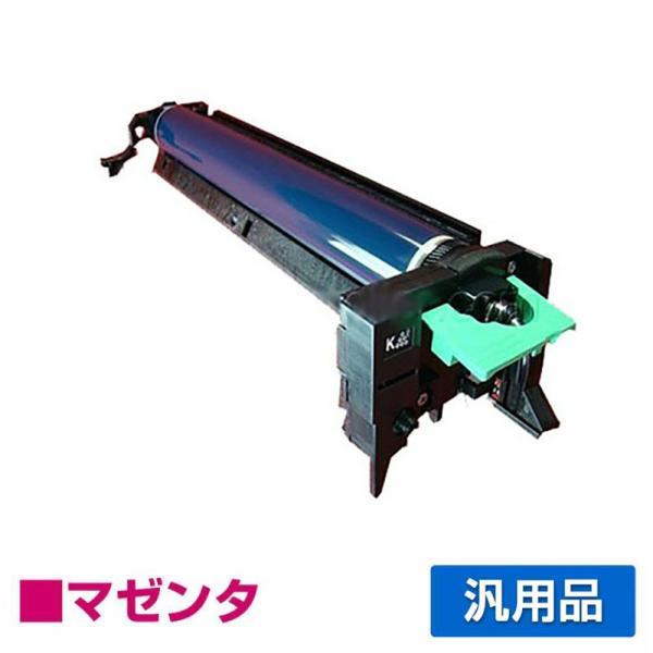 MP C3000 ドラムユニット リコー imagio MP C2500 C3000 赤 汎用 【リターン品】