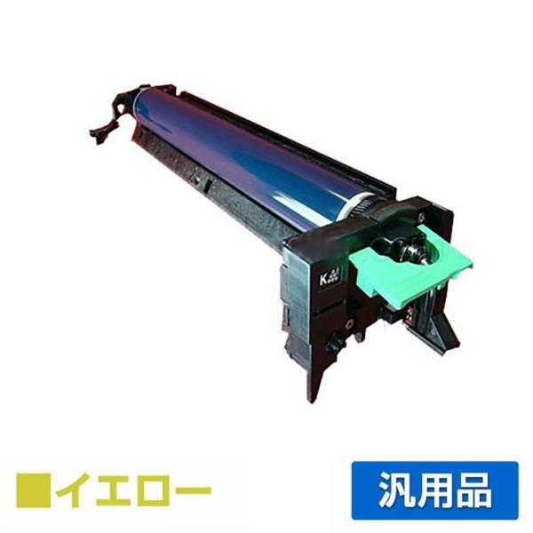 MP C3000 ドラムユニット リコー imagio MP C2500 C3000 黄 汎用 【リターン品】